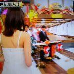 内村と坂上の21世紀職人!カトパンのドレス姿が可愛い!画像あり!結婚は?【9月13日放送】