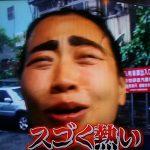 イッテQ(キュー)!いとうあさこが台湾でフルーツドレス姿に!画像あり!【9月10日放送】