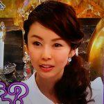 有吉反省会!元日テレ美人アナ宮崎宣子のインスタ写真が雑でダサい?【2017年9月2日放送】