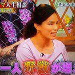 ホンマでっかTV!松本薫は子育ても野獣!生後3カ月の娘に10キロ走&山登り!【詳細・見逃し】