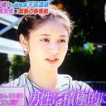 お見合い大作戦!武澤真由子が平愛梨似で可愛い!顔画像あり!年齢や職業は?