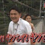旅ずきんちゃん!奈良つり橋の場所は?阿佐ヶ谷姉妹が開運バンジー!【10月1日放送・見逃し】