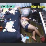 水曜日のダウンタウン!クロちゃんの寝姿&寝言がキモい!画像あり!【寝たら起きない王決定戦】