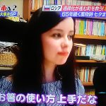 YOUは何しに日本へ?茨城七夕祭りのロシア人女性が美女でかわいい!名前や年齢は?