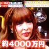 ヴァニラの整形費用は総額4000万円!現在の顔は?足の切断で15cm伸ばす?【じっくり聞いタロウ】