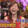 高橋真麻と彼氏の台湾デートツーショット写真公開!素顔はイケメン?結婚は?【今夜くらべてみました】