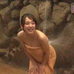旅ずきんちゃん!都丸紗也華がバスタオル姿で胸ヤバイ!画像あり!別府温泉で入浴!