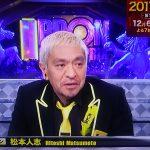 IPPONグランプリ2017第18回の優勝者と結果速報!お題&回答まとめ!【冬12月2日放送】