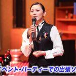 爆報フライデー!米野真理子の現在は熊本でソムリエ!結婚や子供(娘)は?【つけもの百選CM女性】