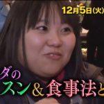 ダレトク!ミランダボディーの作り方&食事法!信江勇のダイエット結果は?【詳細内容】
