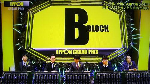 IPPONグランプリのお題と回答!面白いもの ...