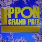 IPPONグランプリ2018春!優勝者と結果速報!決勝のお題や回答の感想も!【第19回3月10日】