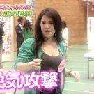 お見合い大作戦2018五島の女性花嫁メンバーは美人orブス?一番人気の顔画像!【7月23日放送】