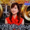 有吉反省会で天明麻衣子の料理ヤバイ!上から目線で嫌い&友達少ない?【2017年9月9日放送】