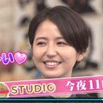 長澤まさみに会える?行きつけのカフェや日常生活をA-Studioで暴露?【2017年9月8日エースタジオ】
