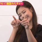 Rの法則!ブラックピンクのインタビューまとめ!素顔も可愛い!【詳細・見逃し】
