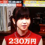 山田麗(整形モデル)のWiki的プロフィール!年齢や彼氏は?整形前の顔も!【じっくり聞いタロウ】