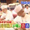 ジョブチューン!スシローで一流寿司職人が認めたネタは?判定結果!【本当に食べるべき美味しいネタ】