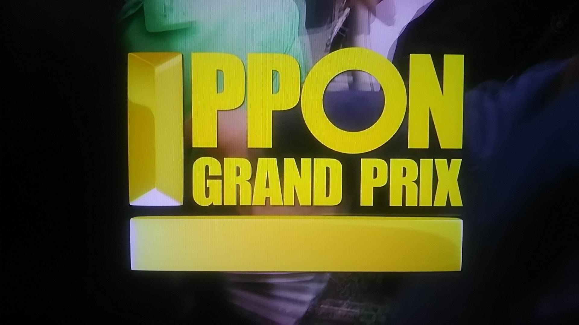 IPPONグランプリ優勝者結果速報!2019年秋第 ...