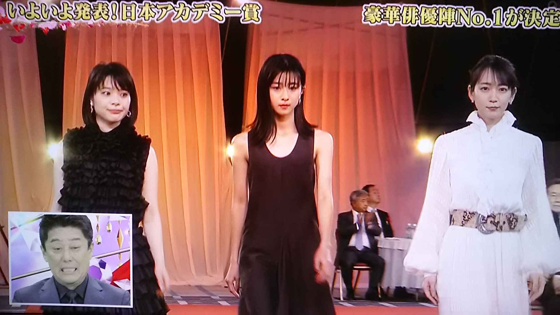 アカデミー 賞 2020 放送